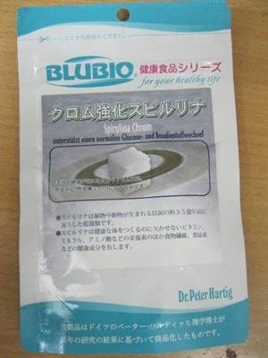 Tảo xoắn Spirulina Chrom, Dr.Peter Hartig, một trong những sản phẩm thuộc công ty BlueBioTech của CHLB Đức, lưu hành tại Nhật Bản và được người Nhật tin dùng.
