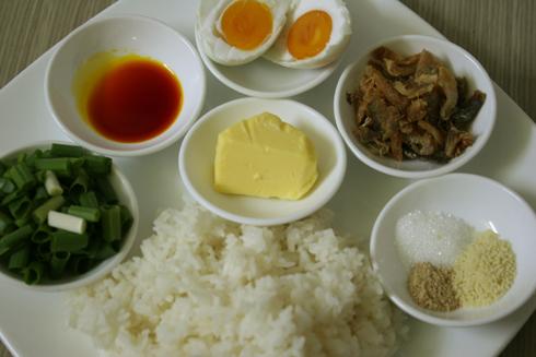 Cách làm món cơm chiên cá mặn ngon 1
