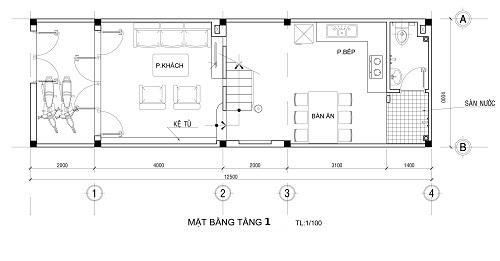 Tầng trệt 1 sân vườn kết hợp để xe, 1 phòng khách vừa là khu sinh hoạt chung, có kệ tủ để trung bày quà lưu niệm, bếp ăn wc