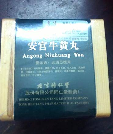 An-Cung-Nguu-5348-1409386930.jpg