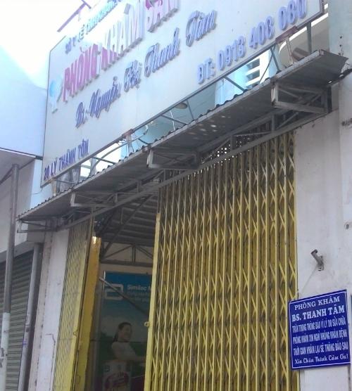 Phòng khám tư của bác sĩ Nguyễn Thị Thanh Tâm. Ảnh: Việt Nữ.