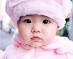 10-ten-ham-y-hanh-phuc-xinh-dep-cho-be-gai-sinh-nam-2017-5