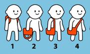 Cách đeo túi tiết lộ điểm mạnh của bạn