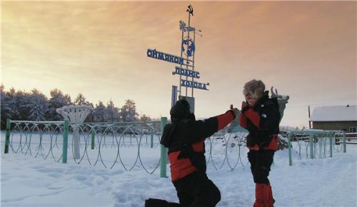 Hân Vũ cầu hôn bạn gái tại Bắc Cực