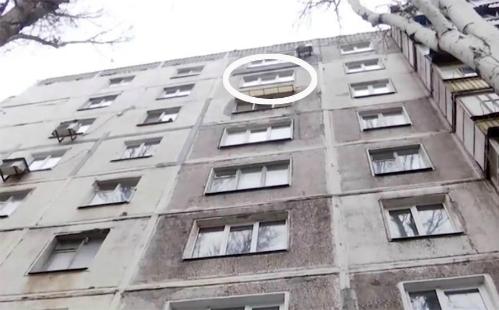 Tòa chung cư, nơi xảy ra sự việc đau lòng - Ảnh: The Sun