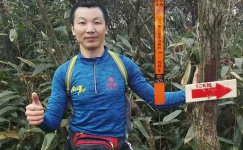 AnhPan Shancu chạy bộ quãng đường hơn 200 km về quê ăn Tết. Ảnh: Scmp.