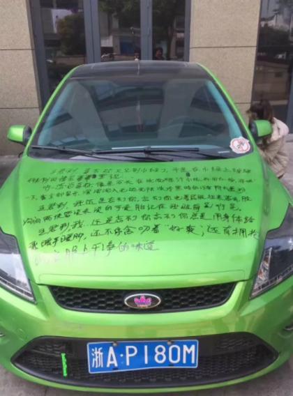 Cô gái viết tình sử kín ôtô để trả thù bồ