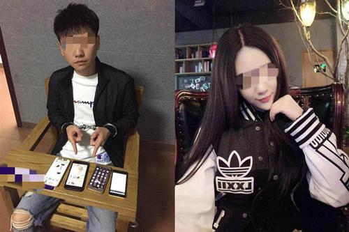 Wang lấy hình đại diện là một cô gái xinh đẹp để lừa Li qua mạng. Ảnh: Shine.