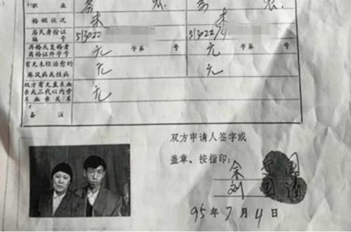 Trên giấy báo tử của Liu có cả xác nhận của chồng và cha Liu nhưng cha Liu phủ nhận ông có liên quan đến vụ việc - Ảnh: SCMP