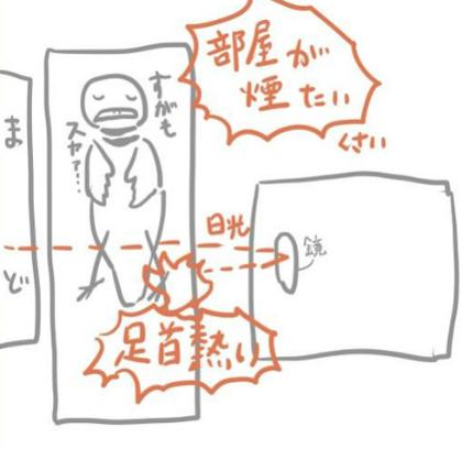 Chang trai suyt chet vi ngu quen khong keo rem khi troi nang