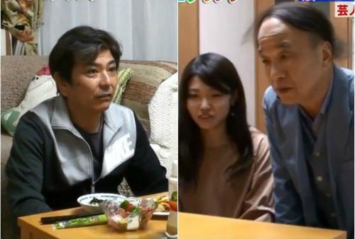Cô gái Nhật đôi mươi khiến bố mẹ sửng sốt khi ra mắt người yêu 70 tuổi