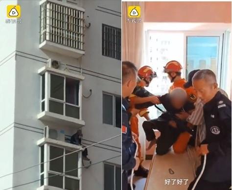 Cụ ông 83 tuổi ngồi nghỉ ngoài tầng 8, sau khi leo xuống 17 tầng. Ảnh: Sina.