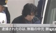 Người đàn ông Nhật để yên thi thể mẹ trong nhà vì không biết làm gì