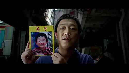 Bố của Quân Quân đã tìm được đứa con trai bị mất tích, năm đó cậu bé mới 2 tuổi. Ảnh:Wenxuecity