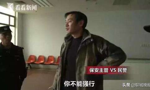 Ông Xu bị đưa về đồn cảnh sát sau hành động nông nổi. Ảnh: Sina.
