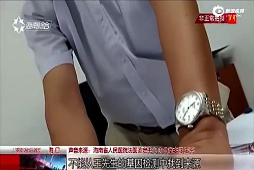 Người đàn ông Trung Quốc mới phát hiện con nuôi là con mình hôm 7/3, sau bao năm nghĩ mình vô sinh. Ảnh:Sina.
