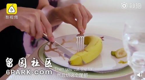 Trải nghiệm một cách ăn chuối quý tộc, hãy dùng nĩa và dao. Ảnh: Wenxuecity.