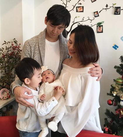 Kỹ sư Nhật bỏ việc lương cao giúp vợ gánh vác việc không tên - 1