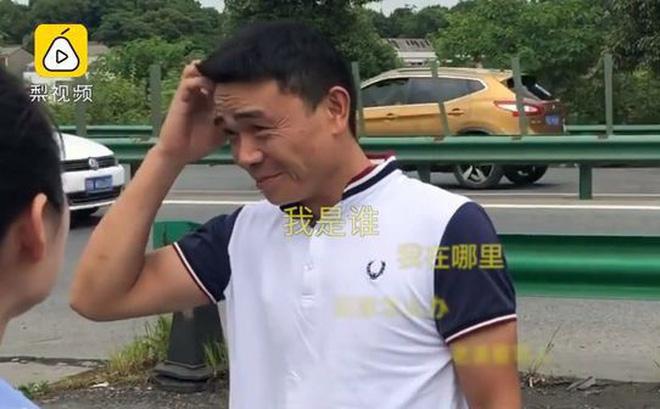 Con rể bỏ quên bố vợ hơn 100 km trên cao tốc - ảnh 1