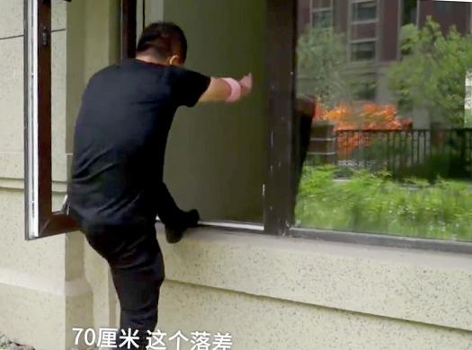 Gia chủ phải bám cửa sổ cao 70 cm vào nhà. Ảnh: Sina.