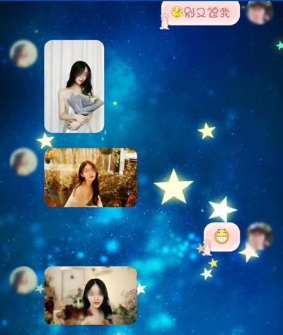Wang mê mẩn bạn gái quen qua mạng, ngày nào cũng dành nhiều tiếng đồng hồ để chat với cô. Ảnh: Sohu.