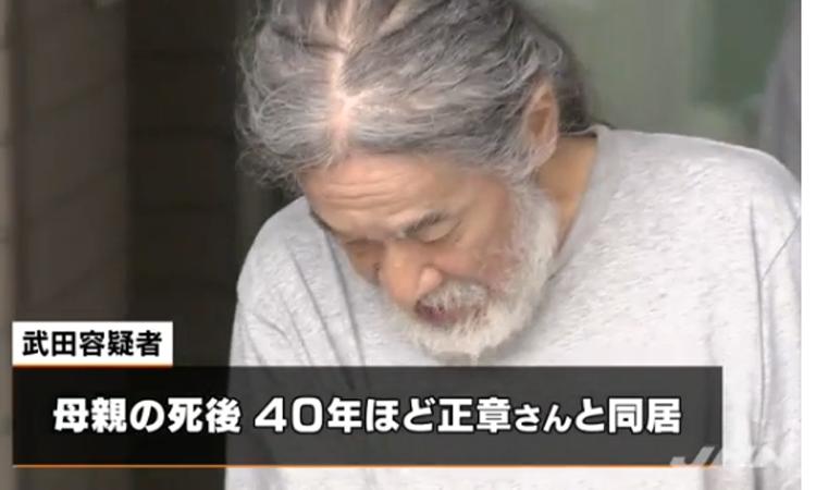 Takeda cất giữ thi thể của cha đẻ vì sợ cô đơn. Ảnh: TBS Nhật Bản.