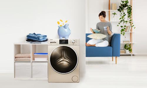 Thiết bị nhiều ưu điểm giúp người nội trợ giảm gánh nặng giặt giũ.