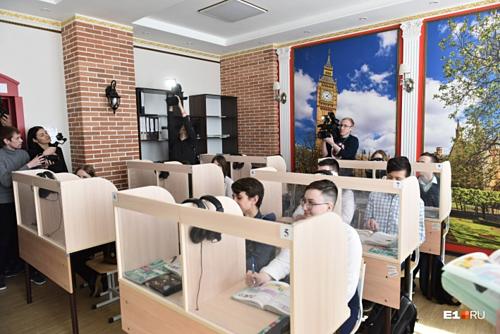 Một phòng học của trường 106. Ảnh: E1RU.