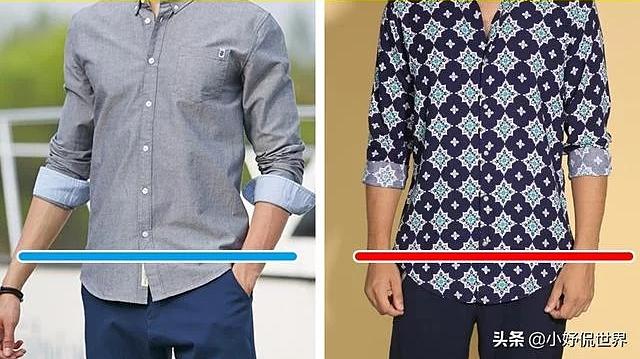 10 lỗi trang phục khiến đàn ông xấu đi - 2