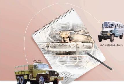 Cuộc đổi đời của chiếc xe tải trúng bom - ảnh 1