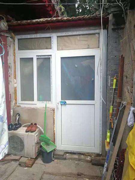 Nhà cũ nát 5 m2 được rao bán giá cao - ảnh 1