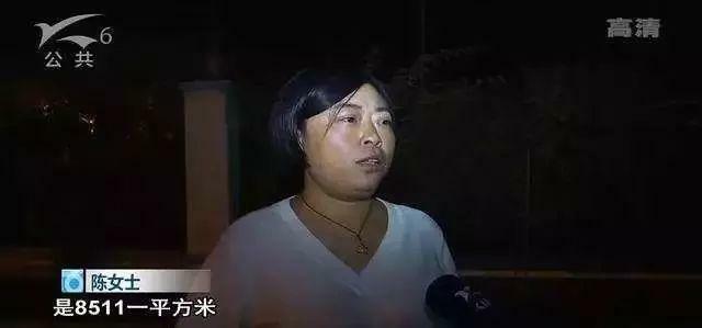 Cô Trần cho rằng mình đã bị chủ đầu tư lừa và gửi đơn tố cáo đến cảnh sát thành phố Côn Minh, Trung Quốc.