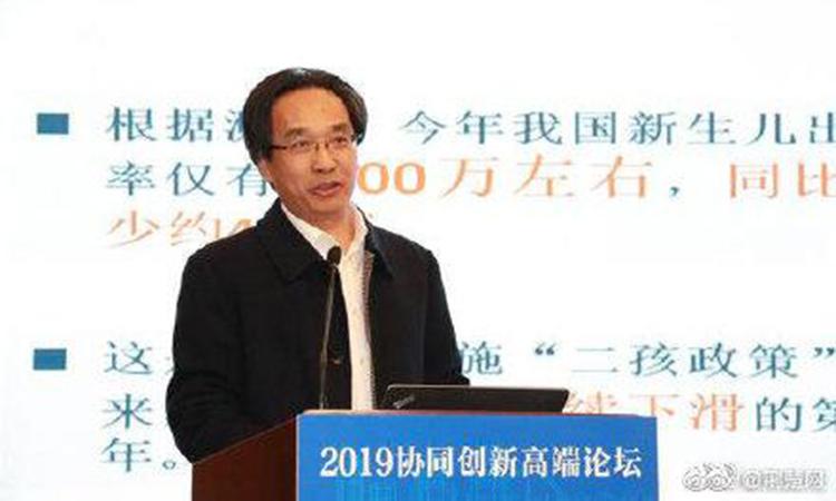 Chuyên gia Bắc Kinh đề xuất sinh 5 con được vào thẳng đại học lớn - ảnh 1