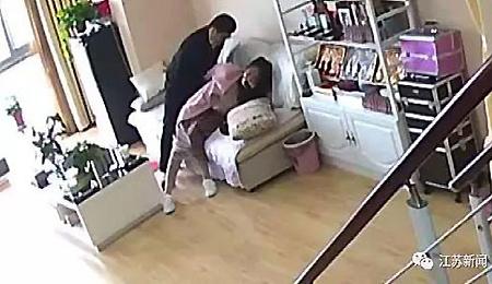 Chồng cứu vợ khỏi kẻ cướp nhờ câu nói qua camera - ảnh 2
