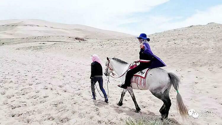 Bà Huang tới Tây Tạng. Ảnh: Sohu.