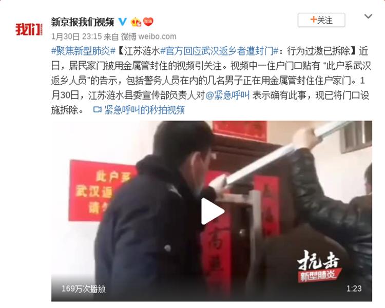 Nhiều người dùng thanh sắt to để chặn cửa ra vào của một gia đình từ Vũ Hán về Liên Thủy ăn Tết. Ảnh: bjnews.